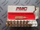PMC .222 soft point 36 rounds